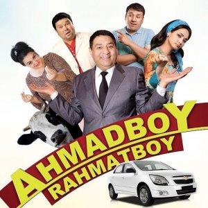Ahmadboy Rahmatboy / Ахмадбой Рахматбой (O`zbek kino 2017)